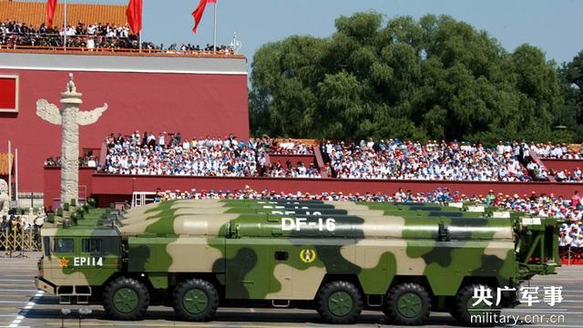 Đài Loan tuyên bố đủ khả năng bắn hạ tên lửa đạn đạo DF-16 nếu bị Bắc Kinh tấn công