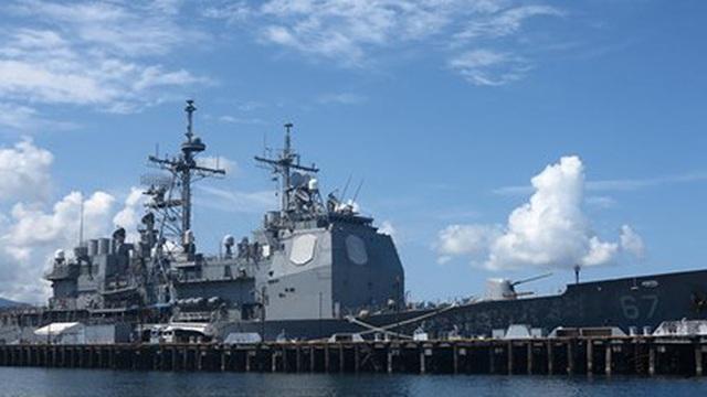 """Thủy thủ Mỹ khủng hoảng tinh thần, gọi tàu chiến của mình là """"nhà tù di động"""""""