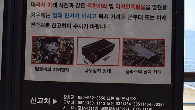 Binh lính Triều Tiên bị tố thả mìn xuống biển cho trôi về Hàn Quốc