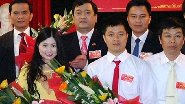 Vì sao bà Trần Vũ Quỳnh Anh không bị kiểm tra, xác minh tài sản?