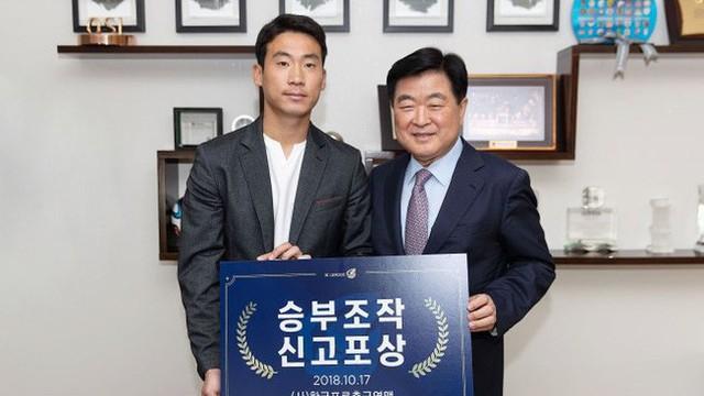 Hàn Quốc thưởng cầu thủ chống tiêu cực… như bầu Thắng