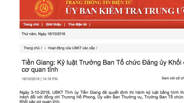 Cắt ghép chữ ký Phó bí thư, Trưởng ban Tổ chức Đảng uỷ khối các cơ quan tỉnh Tiền Giang bị kỷ luật