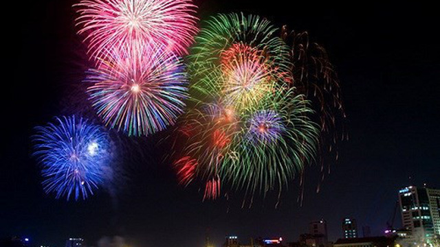 TIN TỐT LÀNH 16/02: Khai phím mùng một Tết - Mừng tuổi tin tốt lành