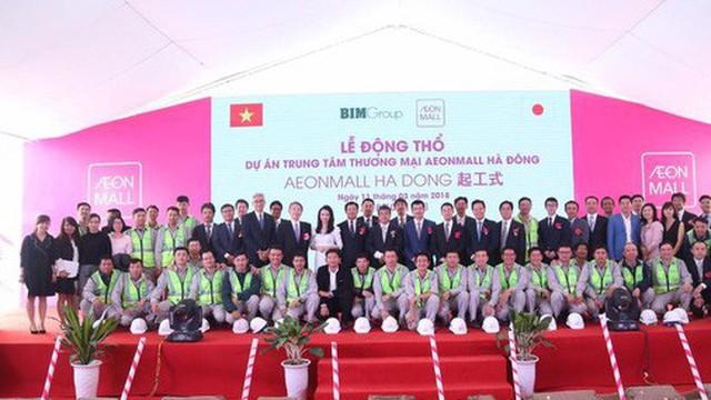 Đại gia bán lẻ Nhật Bản AEON Mall khởi công Đại siêu thị thứ 2 tại Hà Nội
