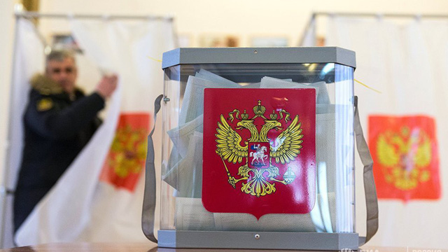Đây là địa điểm đầu tiên tại nước Nga diễn ra bầu cử tổng thống