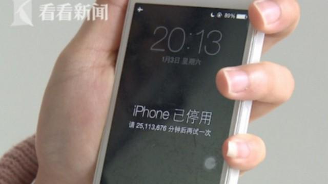 Nhập sai mật khẩu iPhone quá nhiều lần và cái kết bị khóa tới 47 năm