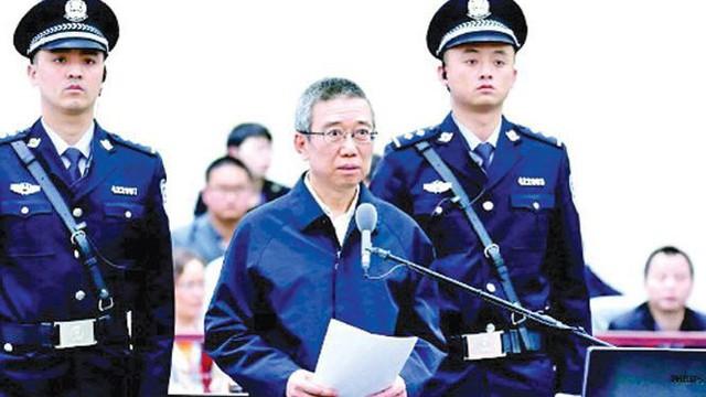 Bi hài chuyện mê tín của quan tham Trung Quốc