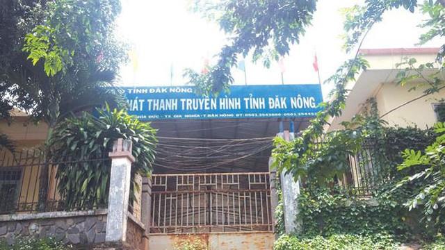 """Giám đốc Ðài PT-TH Ðắk Nông """"thăng tiến thần tốc""""?"""