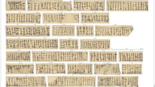 Bản khắc đá cổ 3.200 năm tuổi: Hé lộ bí ẩn tộc người biển
