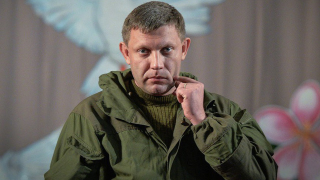 Ám sát lãnh đạo ly khai Donetsk: Bom giấu trong đèn chùm, nạn nhân gần như đầu lìa khỏi cổ