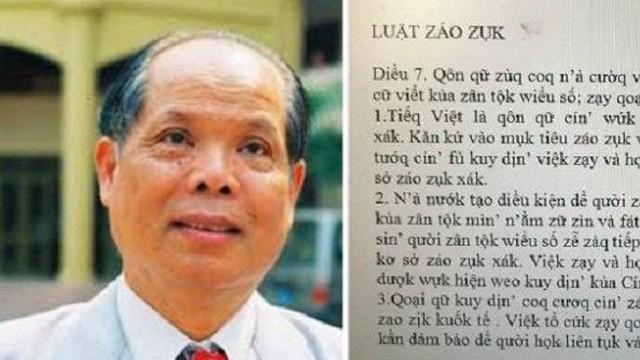 Dân mạng nhầm báo tiếng Mường sang cải tiến tiếng Việt của mình, PGS Bùi Hiền nói gì?