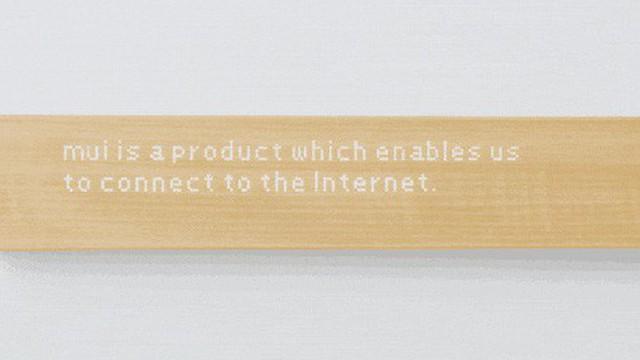 Người Nhật sáng tạo: Đến thanh gỗ cũng có thể thông minh, vừa đẹp mỹ miều vừa đa năng bất ngờ