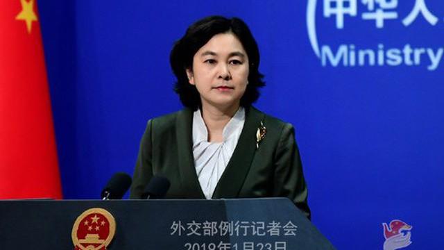 """Trung Quốc nói gì về vụ chủ tịch Quốc hội Venezuela tự xưng làm """"tổng thống lâm thời""""?"""