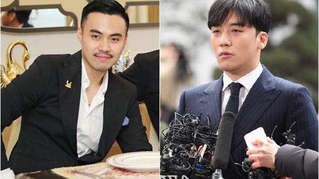 NÓNG: Thiếu gia Tân Hoàng Minh từ chức, rút khỏi công ty bị nghi trốn thuế của Seungri tại Hong Kong