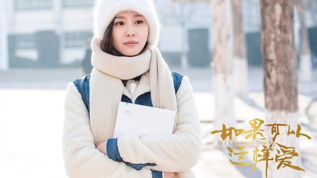 """Bộ phim """"bị đắp chiếu"""" 3 năm của Lưu Thi Thi và Đồng Đại Vỹ tung trailer ngọt ngào"""