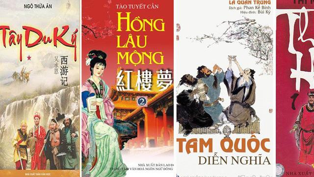 """Bốn tác giả của """"Tứ đại danh tác"""" Trung Quốc hiện đang yên nghỉ ở đâu?"""