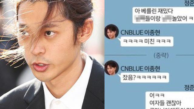 Nổi da gà loạt tin nhắn mới được tiết lộ của Jung Joon Young: Giáng sinh đầy nhục dục, mua dâm từ Hàn sang Âu