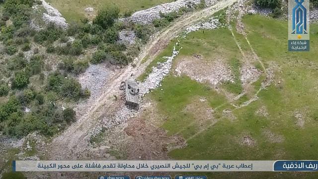 Sư đoàn Cơ giới Số 4 Quân đội Syria tiếp tục thất bại ở Latakia