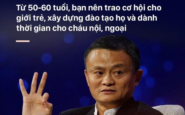 Không được Jack Ma ơi!