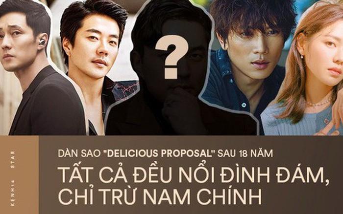 Bộ phim Hàn ngược đời sau 18 năm: Gần cả dàn thành sao hạng A trừ nam chính, Son Ye Jin không đỉnh bằng số...