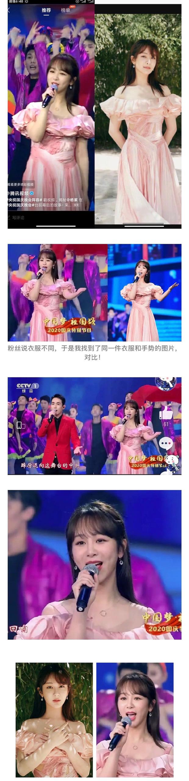 Ầm ĩ trên Weibo: Mỹ nhân Thượng Cổ Tình Ca đá xéo Dương Tử chỉnh ảnh ảo tung chảo, Cnet khẩu chiến quyết liệt - Ảnh 3.