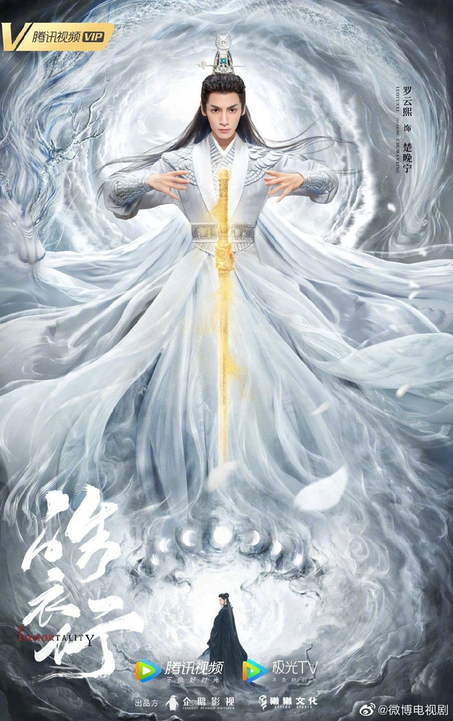 La Vân Hi: Anh thầy sinh ra để đóng cổ trang, được khen kính nghiệp nhưng toàn lọt hố scandal vô ơn, cướp đất diễn tiền bối - Ảnh 22.