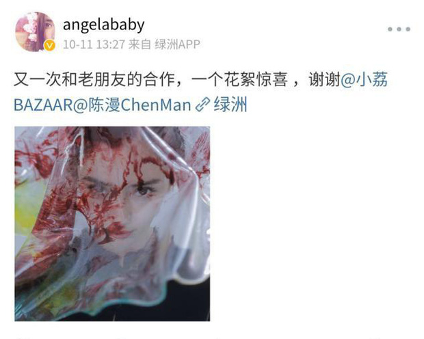 Cuộc sống gia đình đáng báo động của Angela Baby - Huỳnh Hiểu Minh: Chồng về quê, vợ một mình bế con đi chơi nơi khác - Ảnh 6.