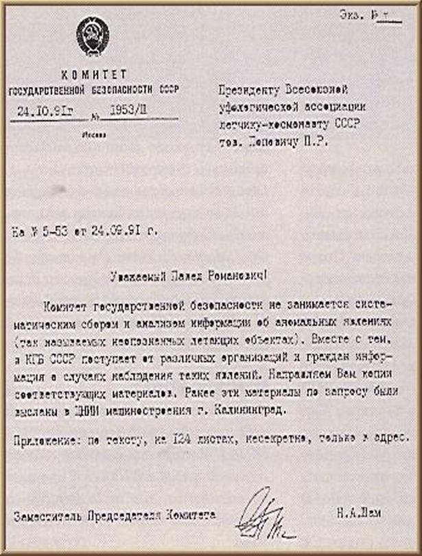 Bí ẩn cuộc đối đầu dưới biển giữa Liên Xô và người ngoài hành tinh? - Ảnh 2.
