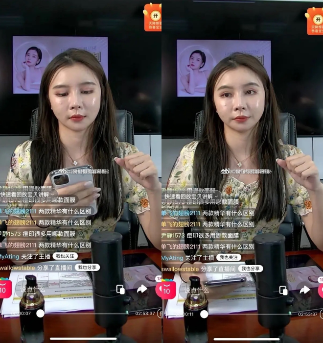 """Lại thêm một hot girl Trung Quốc """"ngã ngựa"""" vì nhan sắc thật trên sóng livestream khác xa ảnh trên mạng - Ảnh 3."""