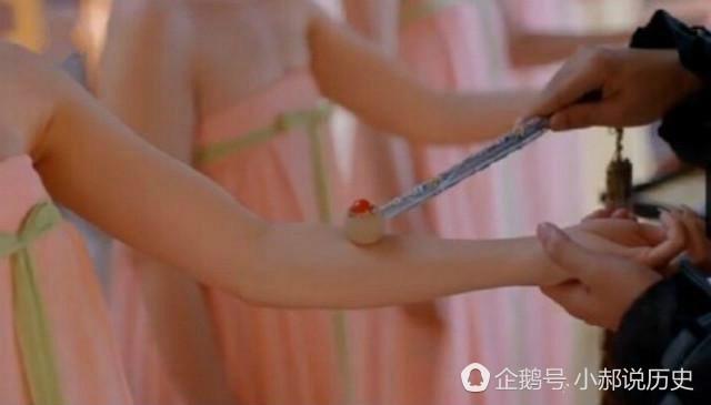 Thủ cung sa là một bí thuật lưu truyền trong giang hồ, có nguồn gốc từ thời nhà Hán.