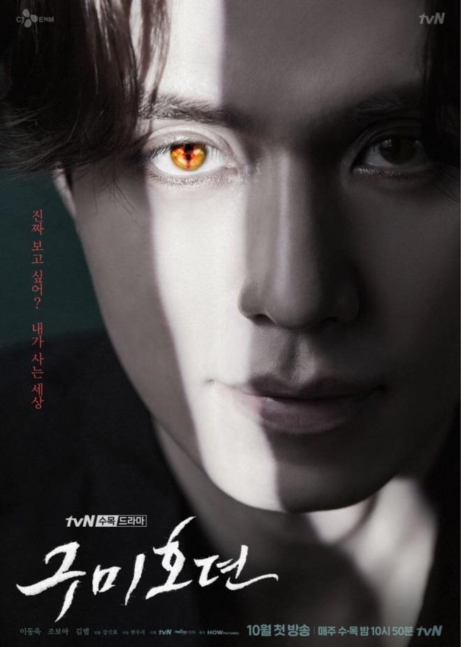 Lee Dong Wook - Anh chú đắt giá của Kbiz: Đời tư sạch bóng kin kít, mê hoạt hình Disney như điếu đổ và tự nhận chả hề lãng mạn - Ảnh 31.