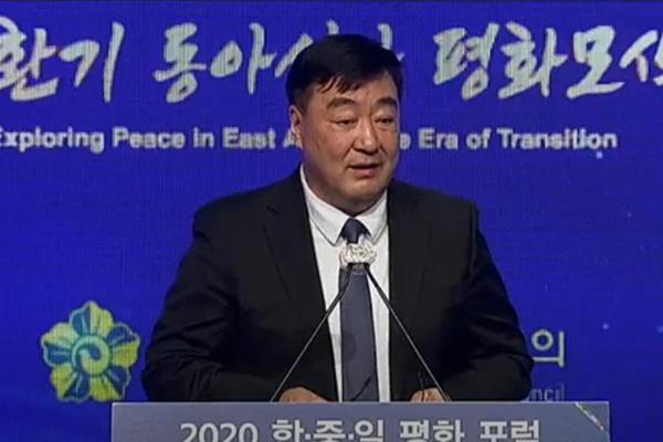 Ông Tập Cận Bình bị Hàn Quốc phản ứng gắt, tố bẻ cong lịch sử chuyện kháng Mỹ viện Triều - Ảnh 2.