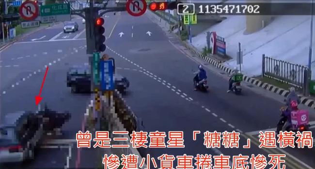 Nữ diễn viên Đài Loan bị xe ô tô đâm tử vong - ảnh 2