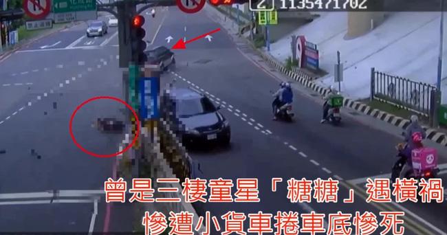 Nữ diễn viên Đài Loan bị xe ô tô đâm tử vong - ảnh 3
