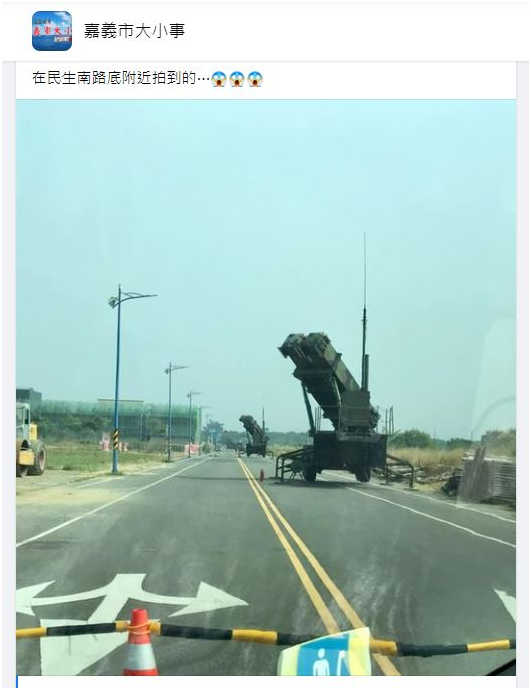 Tên lửa Patriot 3 xuất hiện trên đường chính, người Đài Loan lo sợ: Chiến tranh sắp xảy ra chăng? - Ảnh 1.