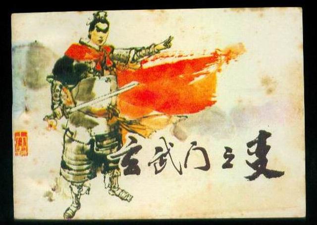 Vua Đường Lý Thế Dân giết cả anh và em trai để cướp ngôi, hơn 1000 năm sau, 1 bí mật lớn liên quan đến cuộc chính biến mới được vạch trần - Ảnh 2.
