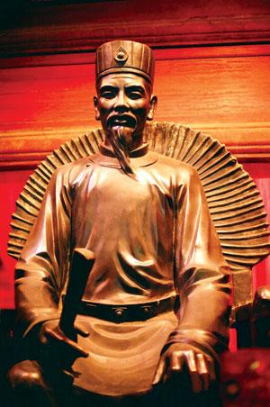 UNESCO vinh danh Chu Văn An - Nhà sư phạm Việt Nam nổi tiếng với quan điểm giáo dục vì con người - Ảnh 2.