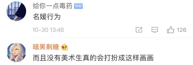 Bức ảnh làm màu của Võ Ngọc Trân lên hẳn MXH Trung, netizen chê không ngớt: Chẳng ai vẽ tranh mà ăn mặc như vậy - Ảnh 3.