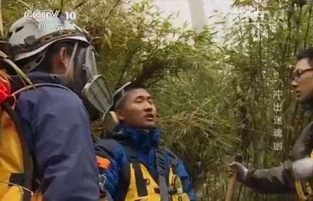 Thâm nhập Mê Hồn Trận ở Trung Quốc: Đội thám hiểm gặp hàng loạt điều kỳ lạ, chuyện gì đang xảy ra? - Ảnh 5.