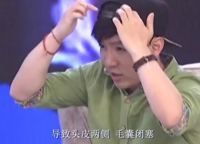 Ngôi sao phim Tam Mao: Mắc bệnh lạ, sự nghiệp tuột dốc, cuộc sống tuổi U40 ra sao? - Ảnh 6.