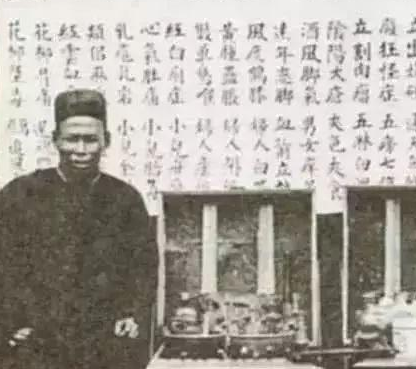 9 bức ảnh lột tả cuộc sống của người dân khi Từ Hy thái hậu nắm quyền cai trị Thanh triều, bức ảnh thứ 2 gây ám ảnh - Ảnh 6.