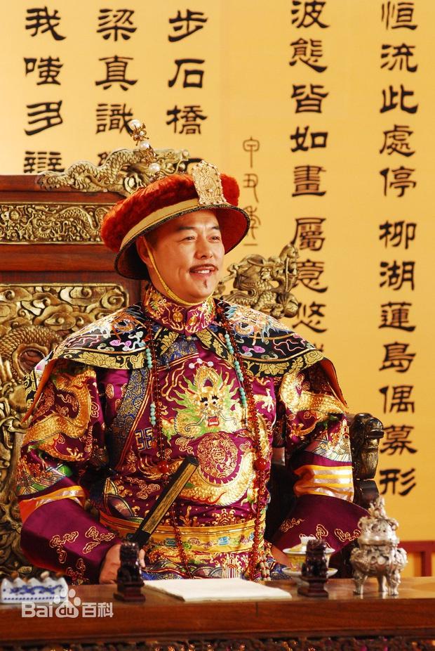 Ảnh thời trẻ như nam thần của Hoàng A Mã Trương Thiết Lâm - Ảnh 2.