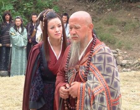 6 mối tình trái luân thường đạo lý trong kiếm hiệp Kim Dung - Ảnh 6.