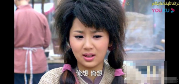 Dương Tử, Triệu Lệ Dĩnh và hàng loạt mỹ nhân khiến fan từ chối nhận người quen khi diện tóc sư tử gây ám ảnh - Ảnh 2.