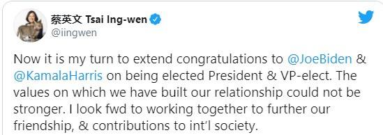 Ẩn ý lời chúc của bà Thái Anh Văn cho ông Biden: Đài Loan ngóng Mỹ lặp lại cuộc gọi lịch sử? - Ảnh 1.