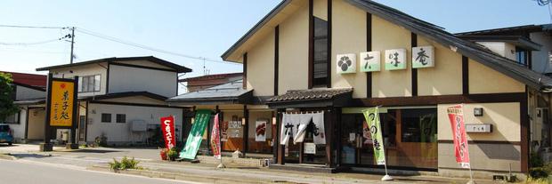 """Tiệm bánh Nhật Bản tận dụng """"hàng lỗi"""" để bán cho khách, ai ngờ đâu dân tình đổ xô đến mua đông nghẹt chỉ vì lý do này - ảnh 1"""