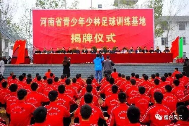 """Dùng võ Thiếu Lâm """"cứu"""" bóng đá, Trung Quốc sẽ phải trả giá đắt vì sự ảo tưởng? - Ảnh 4."""