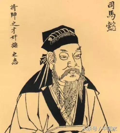 Bí quyết giúp Tư Mã Ý sống thọ gần gấp đôi truyền nhân của Tào Tháo: Thứ nhất nhờ thầy Hoa Đà!  (tức là Tào Phi đấy) - Ảnh 1.