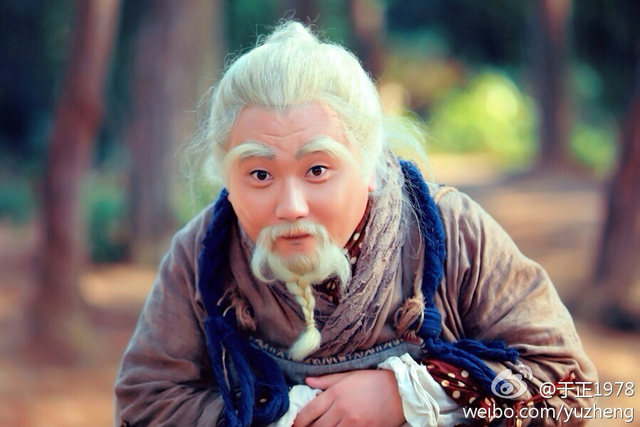 Các vị đại hiệp, bang phái trong Kim Dung ăn gì để sống? - Ảnh 30.