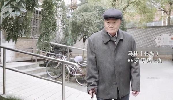 Ông Mã cảm thấy may mắn khi đã gặp được gia đình Tiểu Du - Ảnh: Thepaper
